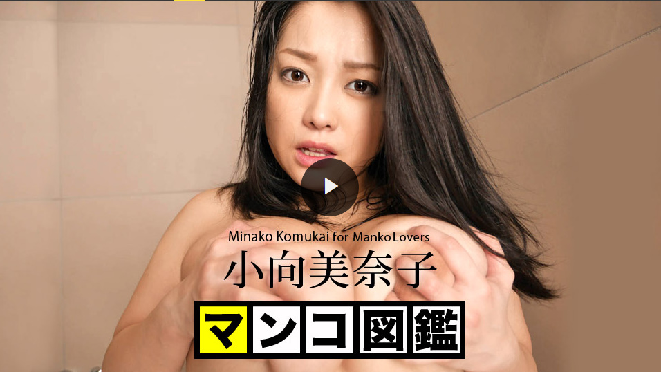 BWP,キャットファイト,星川凛々花,桜木優希音,動画